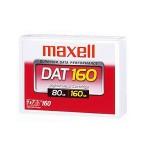 Maxell 8MM DAT160 80Gb / 160Gb